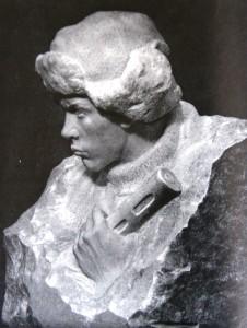 Дмитрий Рябичев Памятник Саше Чекалину (г. Чекалин),  фрагмент, мрамор 1957 г.